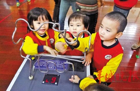 """广州市越秀区中六幼儿园举办了""""童心"""