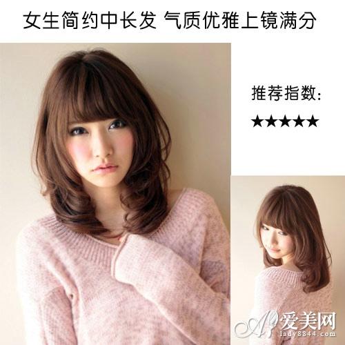 女生简约中长发 气质优雅上镜满分|发型|头发_凤凰时尚