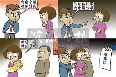 张某和父母都不承认李萍的孩子,无奈李萍只好抱着孩子回了老家.图片