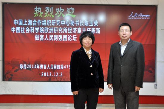 中国社会科学院欧洲研究所经济室主任陈新