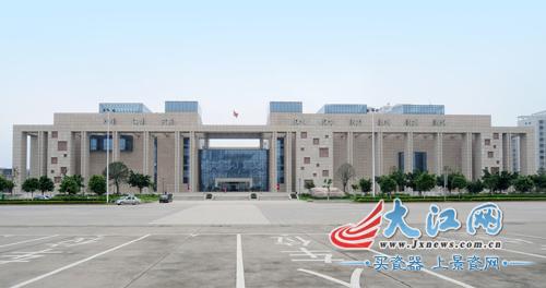 """赣州博物馆·城展馆,,鲁班奖工程,江西省首届""""十佳""""建筑"""