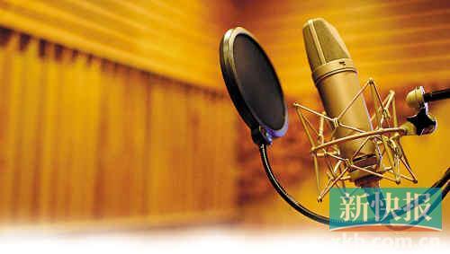 当个配音员用嗓音让梦想飞图片