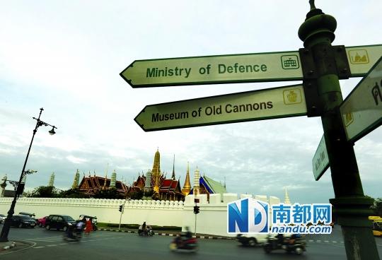 去泰国旅游不要穿红色或黄色衣服