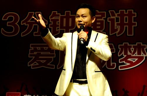 上海举行 3分钟演讲人生励志故事(图)