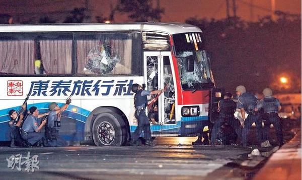 人质事件资料图(香港《明报》)