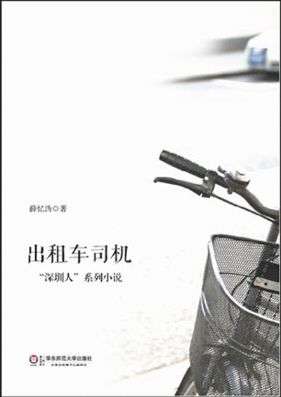 2013好书图片