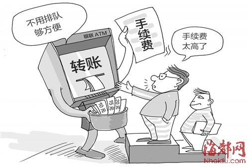 银行海报手绘图片