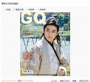 原标题:各种打脸,林志颖被网友黑出翔  《gq》杂志在小志眼里是ps宝