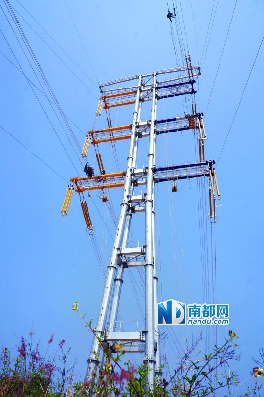 高压输电杆塔图标