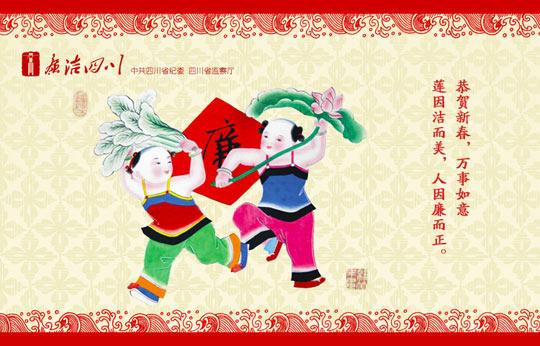 关于春节的贺卡手绘
