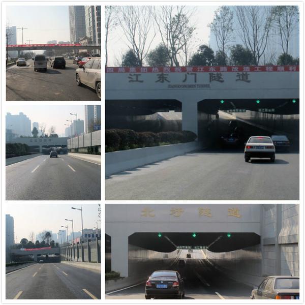江东路三条隧道通车。