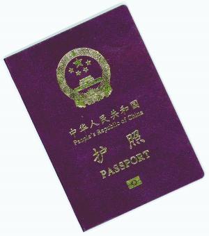 持护照出游,含金量几何?|护照|签证