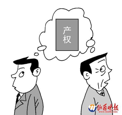 动漫 简笔画 卡通 漫画 手绘 头像 线稿 500_468