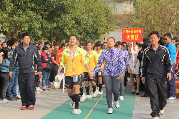 年拔河友谊赛在广西外国语学院开幕
