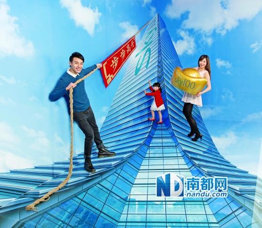 """天际100香港观景台正月里推出""""天际行运利是""""大派送。 资料图片"""