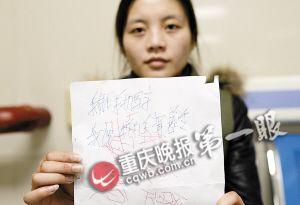 写下第一句话是感谢 医生 重庆_凤凰资讯