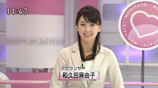由子图片来源:日本媒体
