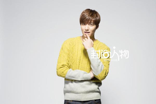 李敏镐亮色毛衣拍写真 展暖男气质
