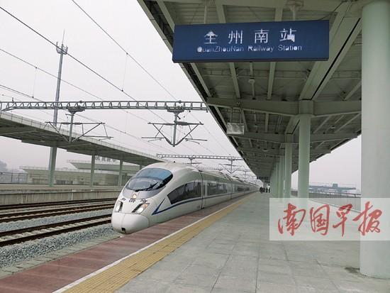 2月4日,G536次列车缓缓驶离全州南站。