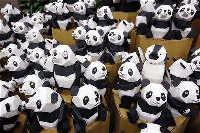 台北动物园庆百年 纸雕大熊猫献祝福