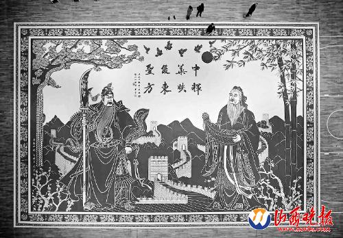 河津夫妇巨幅剪纸作品 中华双圣图 获吉尼斯世界纪录认证