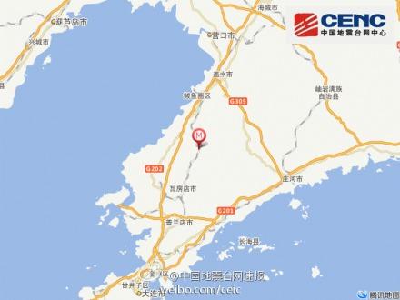 辽宁大连市瓦房店市发生2.6级地震 震源深度6千米