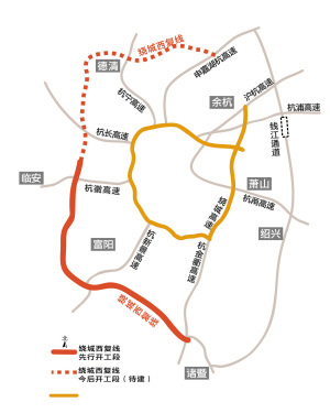 今年要续建这些项目|杭金衢|高速公路