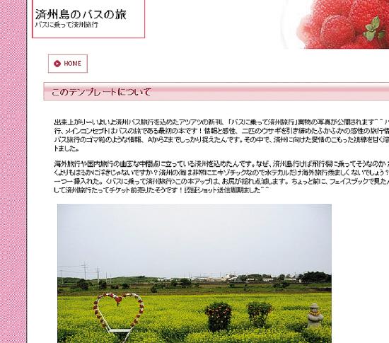公考网站论坛竟成旅游网 考试 申论_凤凰资讯