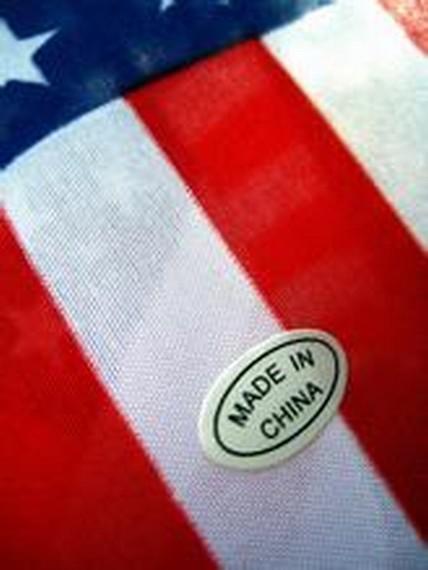 据称,95%的美国国旗是中国制造.