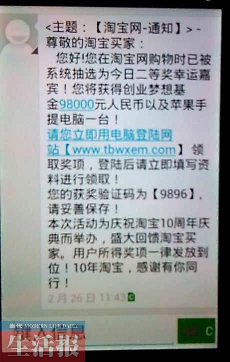 【平安二号·百日攻坚】余额宝遭盗刷2500多元,你怎么看?
