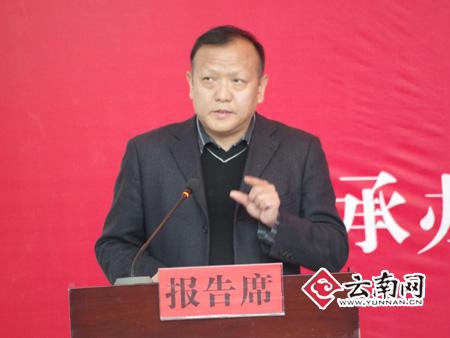 云南农业大学党委书记张海翔代表主办方作主题发言.记者 李自超 摄-图片