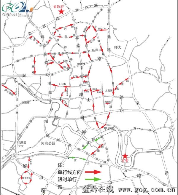 昨日,贵阳市公安交管局公布了贵阳市目前已实施单向通行的道路汇总,目前贵阳共54条道路单向通行,其中除箭道街、青云路等6条道路为分时段单向通行外,包括近期新增的北新区路、永乐路等在内48条道路均是24小时单行。 据了解,随着贵阳城市交通压力增大,为更好地满足出行需求和城市轨道交通施工需要,贵阳市分批次对相关道路交通组织方式进行了必要的调整,部分道路实施了单向通行。此次该局将目前已实施单向通行的道路汇总,方便市民查阅,以便出行时驾驶员灵活利用单行道绕开施工道路和交通堵点。 记者看到,此次交警部门公布的单向通
