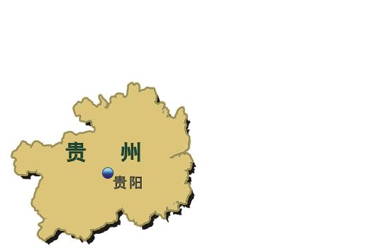 昨日12时37分许,贵阳市一辆237路公交车在云岩区金阳南路发生燃烧.图片