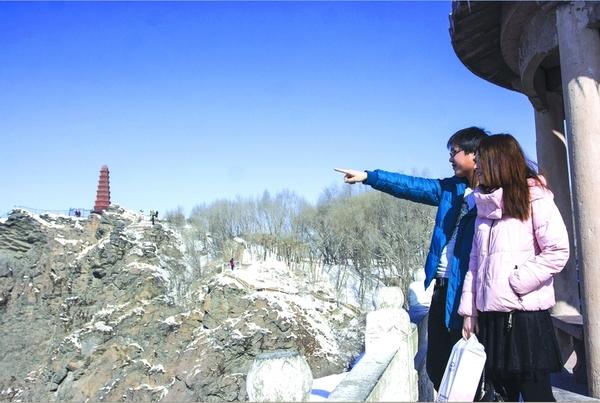 滚动新闻  原标题:乌鲁木齐2014年拆并6500台燃煤小锅炉 http://www.