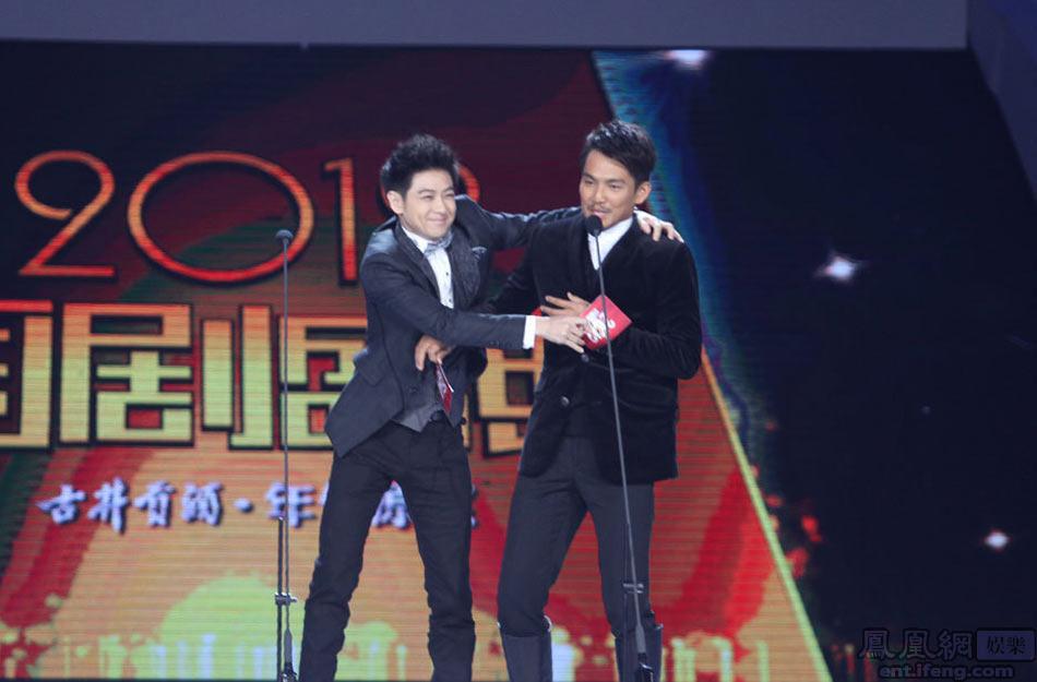 2012安徽卫视国剧盛典钟汉良、林志颖好兄弟同台.同岁的二人大秀