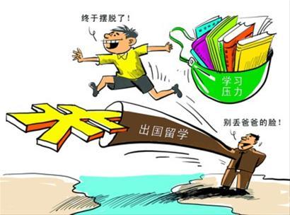 动漫 卡通 漫画 设计 矢量 矢量图 素材 头像 410_304