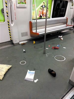 """今天上午,广州地铁五号线列车上由于两名少年玩弄一瓶""""防狼喷雾剂""""时"""