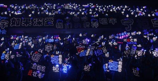 """的快男全国巡回演唱会最后收官战即将登陆杭州,预备在""""好声"""