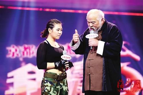 李琦与女儿