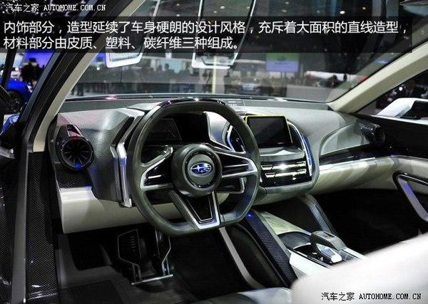 从日内瓦车展概念车看汽车设计趋势