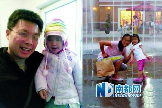 马航失联航班上部分乘客的照片。  据马来西亚星洲日报报道,东方艺术机构董事长廖伟成证实,有30名乘客是前往马来西亚参加第四届中国书画名家赴马来西亚作品邀请展的中国书画家和他们的家属,乘坐了马航飞往北京中途失联的飞机上。他说,共有25名中国书画家联同家属和工作人员一行35人,于本月3日上午8时许抵达吉隆坡;但是,由于书画家来自中国不同地方,返回的班机和时间各异,因此另有5人并没有搭乘这趟失联的马航班机。廖伟成在接受星洲日报专访时说,搭上失联班机的中国书画家包括中国艺术团团长,中国书法艺术家协会副主席蒙高