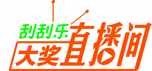 重庆福彩两类经营模式邀您加入