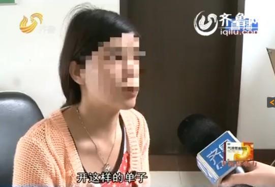 小王说,因为贪便宜就在济南天坛中医医院做了手术,只有一张简单的收据。