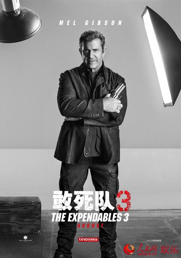 《敢死队3》发海报 梅尔吉布森,哈里森福特高调加盟