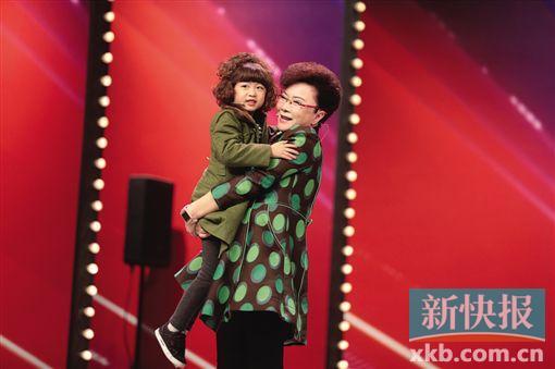 出彩中国人 半决赛把小 萌娃 通通送回家