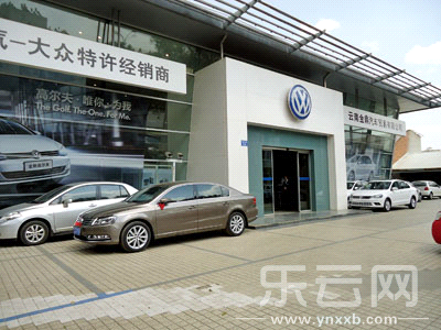 云南金鼎汽车贸易有限公司线上,线下双引擎 撬动淡季汽车销售