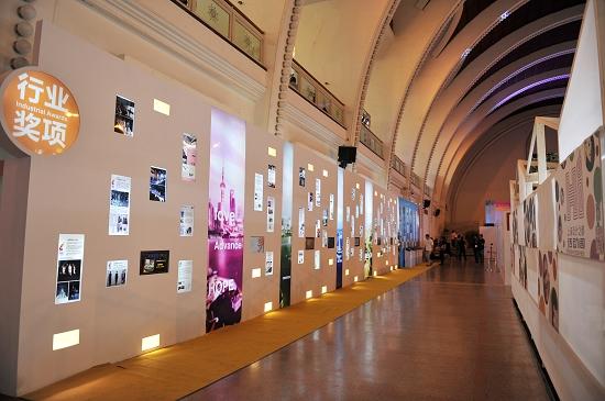 2013上海设计之都活动周行业奖项.