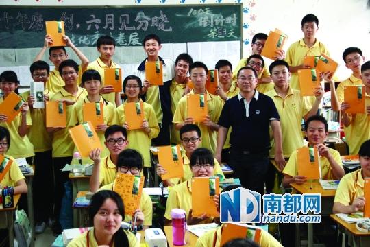 三鑫双语学校学生出班级优秀作文合集|学生|校