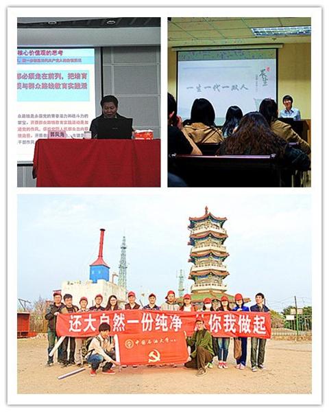 先进人物的事迹线索,集中宣讲了石油工业与新中国同