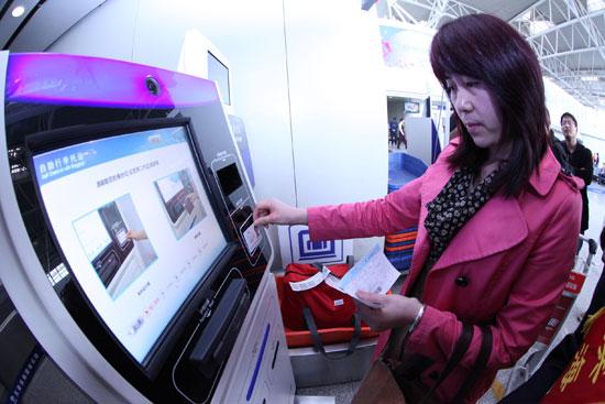 国内首款自助行李托运系统投入试运行